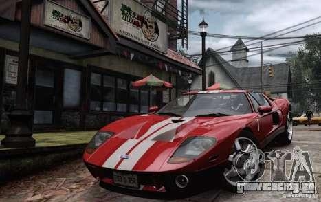 Ford GT 2005 для GTA 4