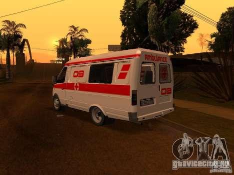 ГАЗель Скорая помощь для GTA San Andreas вид сзади слева