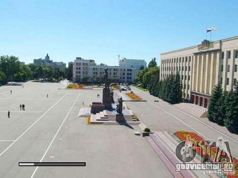Загрузочный экран город Ставрополь для GTA San Andreas второй скриншот