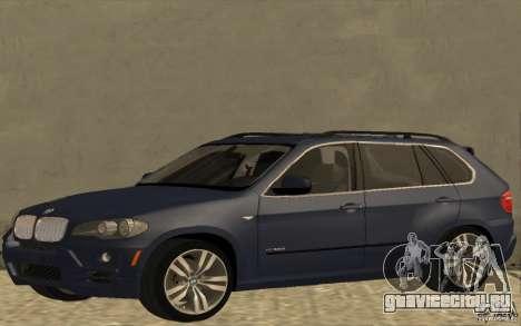 BMW X5 M 2009 для GTA San Andreas