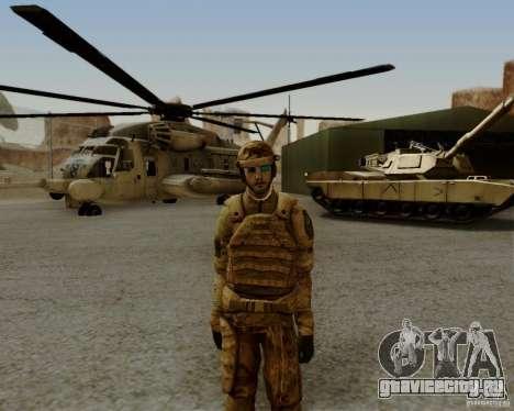 Tom Clancys Ghost Recon для GTA San Andreas пятый скриншот