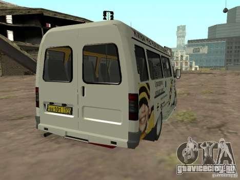 ГАЗель 32213 Билайн для GTA San Andreas вид сзади слева