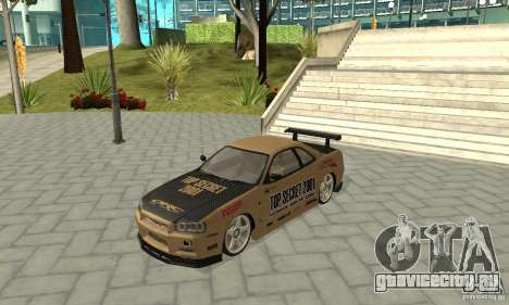 Nissan Skyline R-34 GTR для GTA San Andreas двигатель