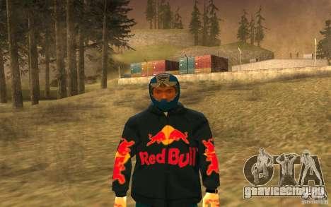 Red Bull Clothes v1.0 для GTA San Andreas пятый скриншот