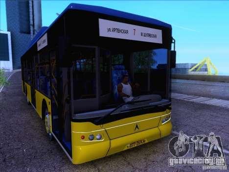 ElectroLAZ-12 для GTA San Andreas