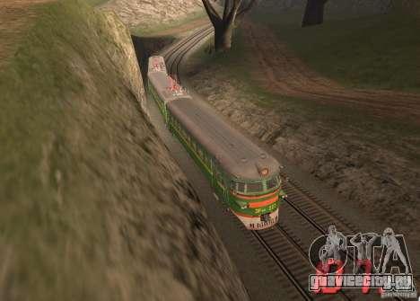 Цифровой спидометр для GTA San Andreas третий скриншот
