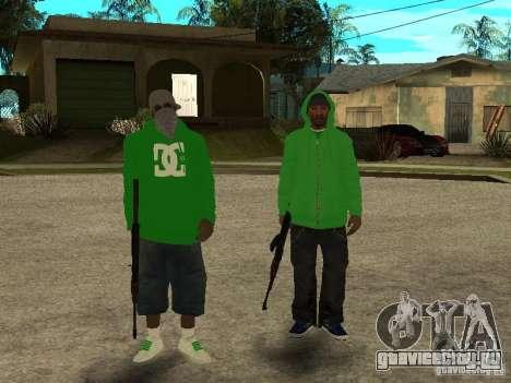 Новая семья для GTA San Andreas