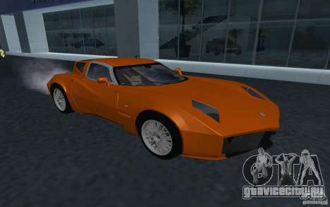 Spada Codatronca TS Concept 2008 для GTA San Andreas вид сзади
