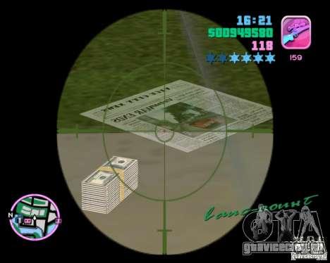 Новые текстуры для GTA Vice City второй скриншот