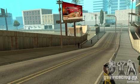 Energy Wallpaper для GTA San Andreas третий скриншот