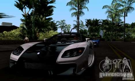 Mazda RX-7 для GTA San Andreas вид сверху