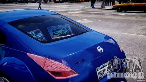 Nissan 350Z Veilside Tuning для GTA 4 колёса