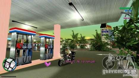 Gta IV Style 3D Marker для GTA Vice City третий скриншот