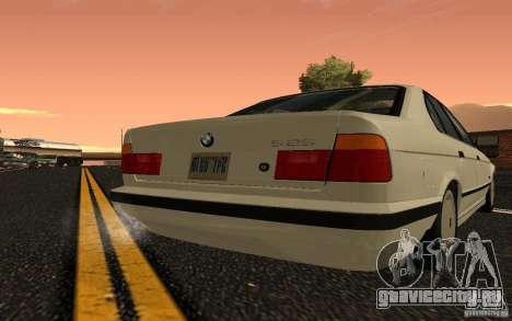 BMW 525 (E34) V.2 для GTA San Andreas вид справа