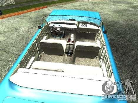 Chevrolet Impala 1964 (Lowrider) для GTA San Andreas вид сзади слева