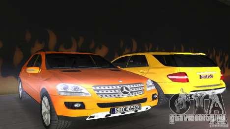 Mercedes-Benz ML 500 для GTA Vice City