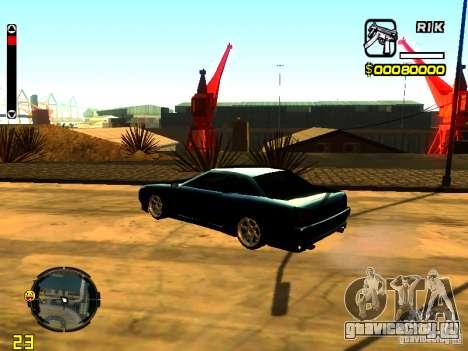 New Elegy v1 для GTA San Andreas вид слева