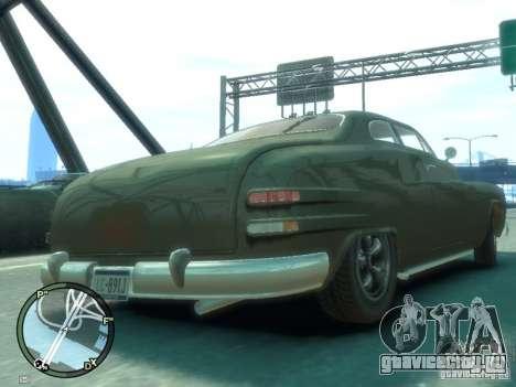 Hermes HD для GTA 4 вид слева