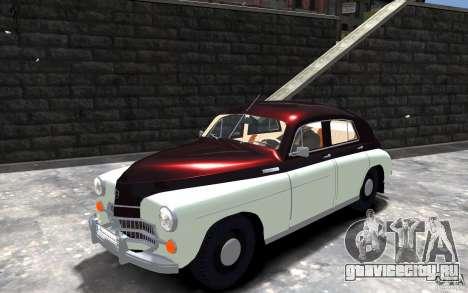 FSO Warszawa M20 201 для GTA 4