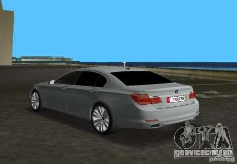 BMW 750 Li для GTA Vice City вид сзади слева