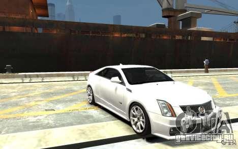 Cadillac CTS-V Coupe 2011 v.2.0 для GTA 4 вид сзади