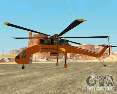 Skylift для GTA San Andreas