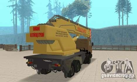 Камаз 53213 С КС 4572 для GTA San Andreas вид слева