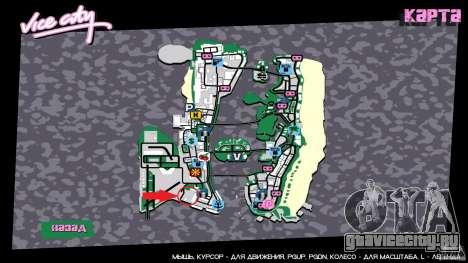 Stunt Dock V2.0 для GTA Vice City шестой скриншот