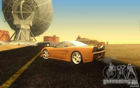 Honda NSX VeilSide Fortune для GTA San Andreas