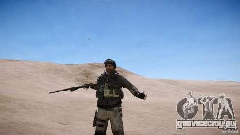 Капитан Прайс из COD MW3 для GTA 4 шестой скриншот