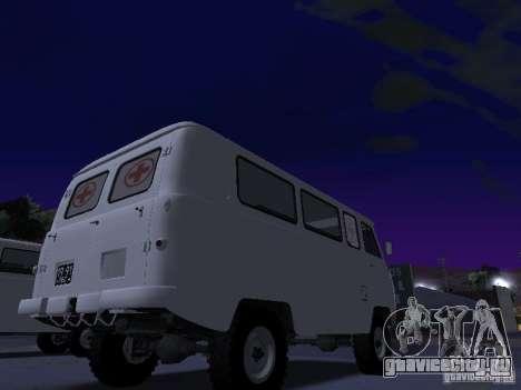УАЗ 450А для GTA San Andreas вид справа