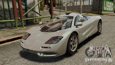 McLaren F1 1995 для GTA 4