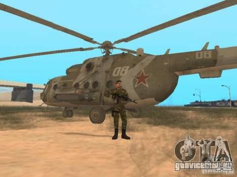 Советский Спецназовец для GTA San Andreas пятый скриншот