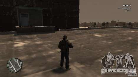 Equip Gun .Net для GTA 4 третий скриншот