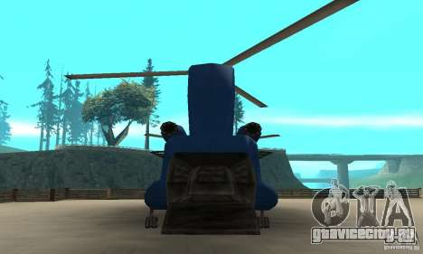 CH-47 Chinook ver 1.2 для GTA San Andreas вид справа