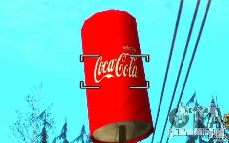 Фабрика Кока Колы для GTA San Andreas четвёртый скриншот