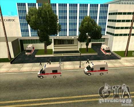 Припаркованый транспорт v3.0 - Final для GTA San Andreas одинадцатый скриншот