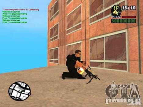 Gun Pack by MrWexler666 для GTA San Andreas одинадцатый скриншот