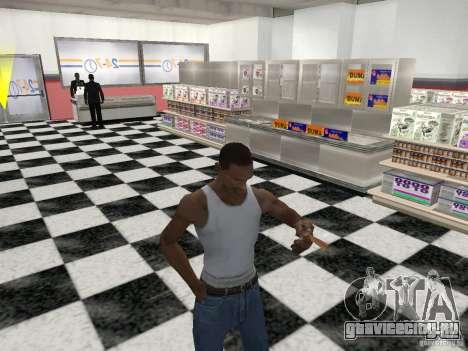 Возможность курить для GTA San Andreas четвёртый скриншот
