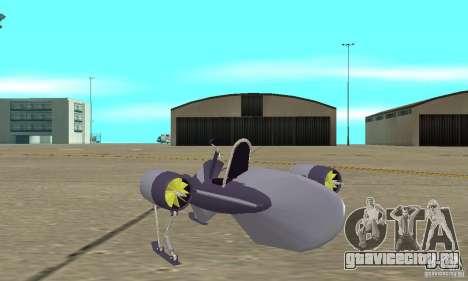 Flying Fish для GTA San Andreas вид сзади слева