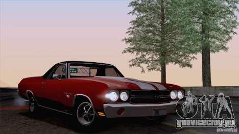 Chevrolet El Camino SS 70 Fixed Version для GTA San Andreas вид сзади слева