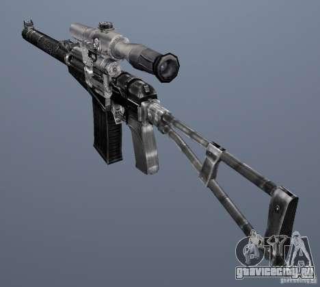 Штурмовая Винтовка АС Вал для GTA San Andreas пятый скриншот