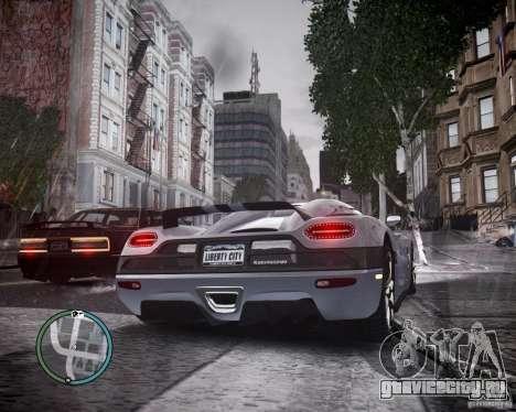 Koenigsegg Agera для GTA 4 вид справа
