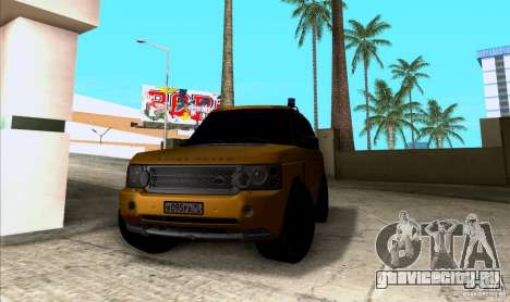 ENBseries by HunterBoobs v1.1 для GTA San Andreas второй скриншот