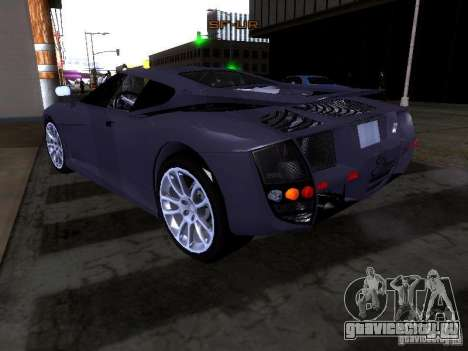 B Engineering Edonis для GTA San Andreas