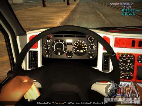 Kenworth T2000 v 2.5 для GTA San Andreas салон