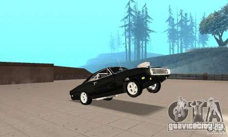 Dodge Charger RT 1970 The Fast & The Furious для GTA San Andreas вид сбоку
