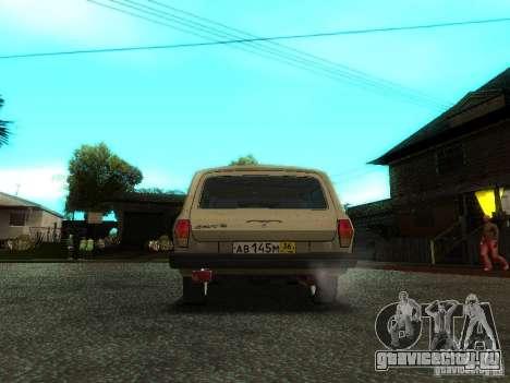 ГАЗ 310221 Волга Универсал для GTA San Andreas вид сзади