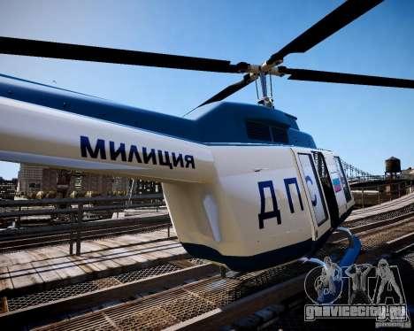 Russian Police Maverick для GTA 4 вид слева