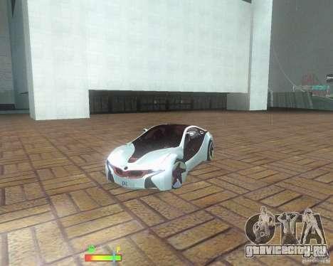 BMW i8 для GTA San Andreas вид справа